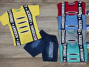 Детский комплект футболка и шорты для мальчика p. 5-8 лет