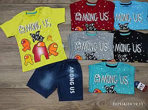 Детский комплект футболка и шорты для мальчика Among us p. 5-8 лет