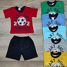 Детский комплект футболка и шорты для мальчика p. 1-4 лет