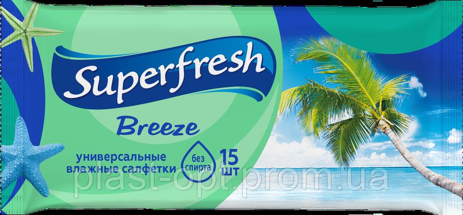 """Вологі серветки """"Superfresh"""" breeze 15шт"""