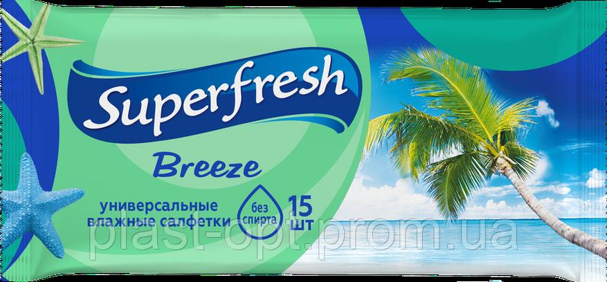 "Вологі серветки ""Superfresh"" breeze 15шт, фото 2"