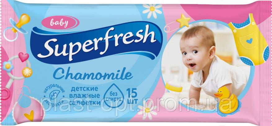 """Вологі серветки """"Superfresh"""" дитяча 15шт, фото 2"""
