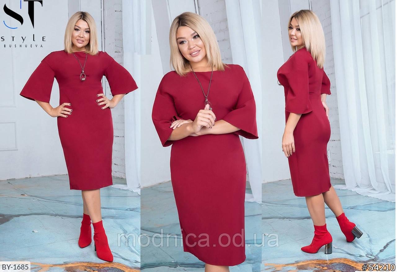 Сукня BY-1685