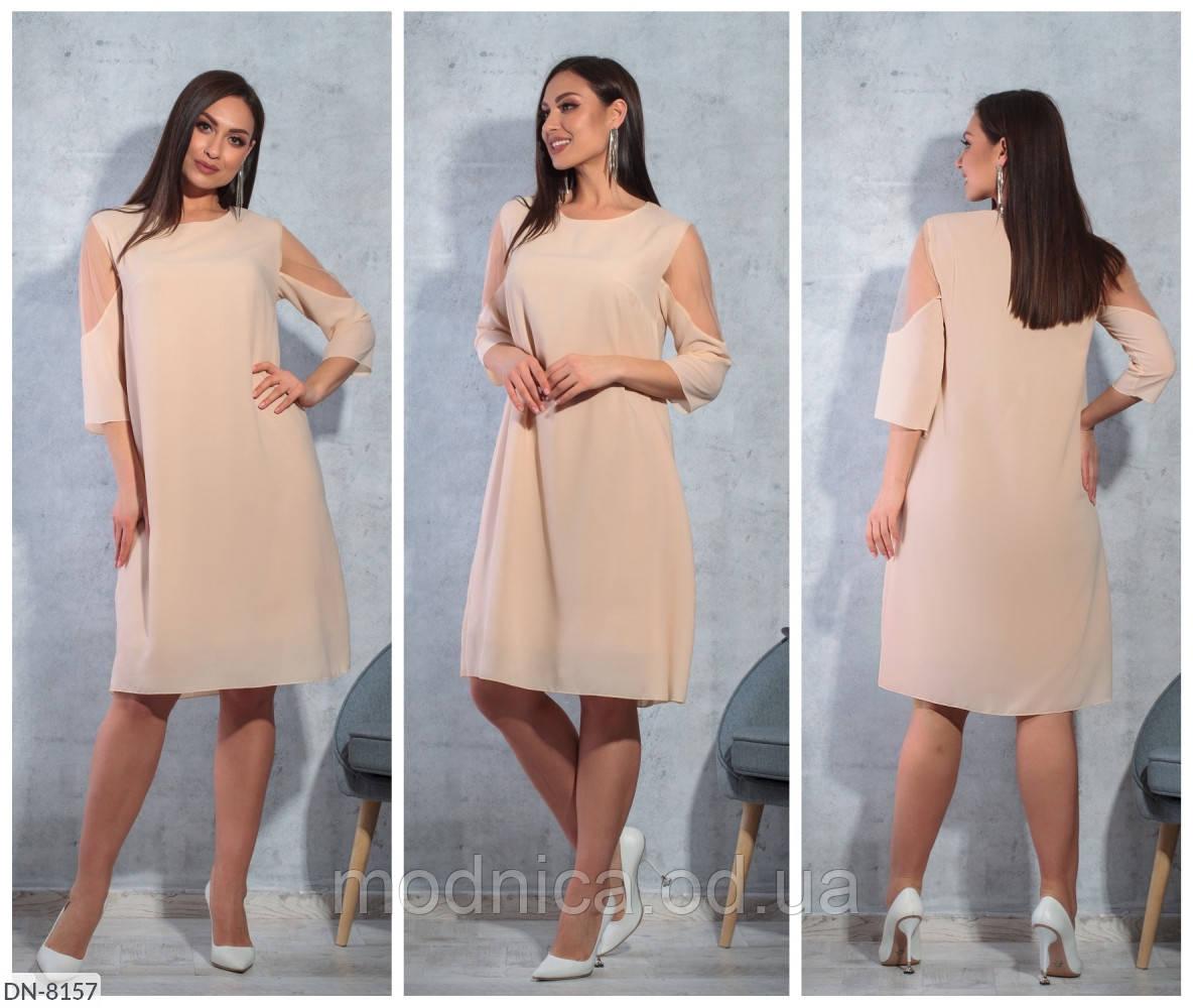 Платье DN-8157
