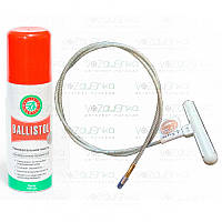 Комплект из гибкого шомпола (протяжки) калибра 4,5 мм + спрея Ballistol 100 мл