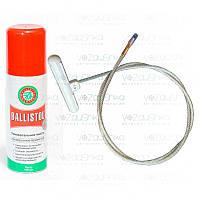 Комплект из гибкого шомпола (протяжки) калибра 5,6 мм + спрея Ballistol 100 мл