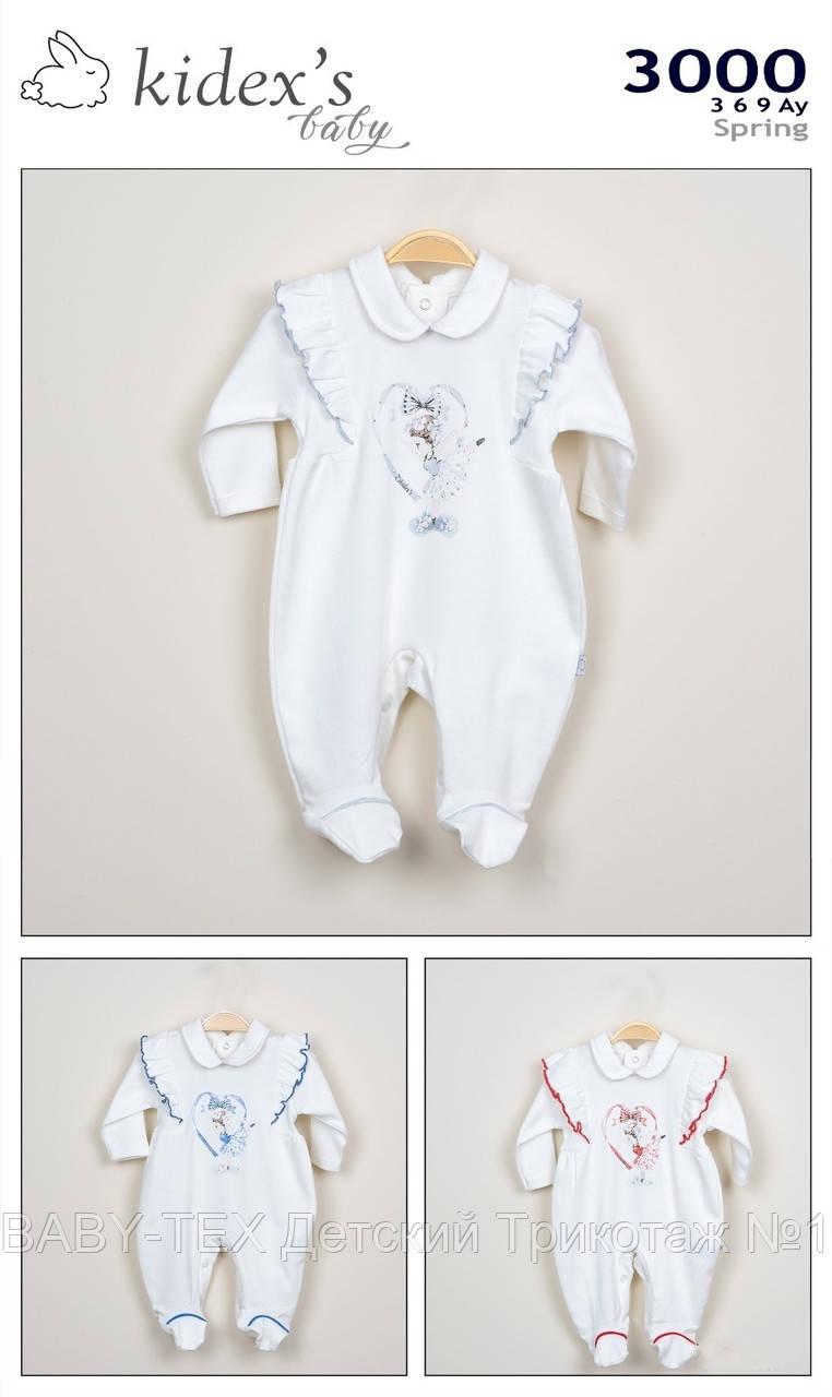 Чоловічок для малюків 3-9 міс.