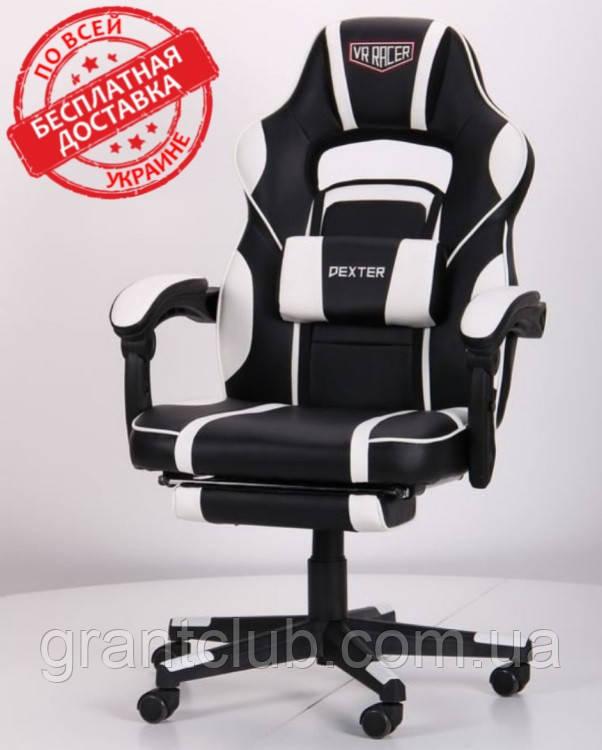 Крісло VR Racer Dexter Vector чорний/білий (безкоштовна адресна доставка)