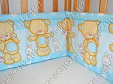 Детское постельное белье и бортики защита в кроватку Мишка голубой, фото 3