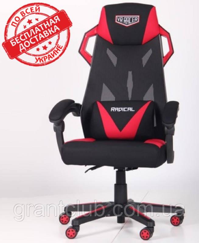Крісло VR Racer Radical Taylor чорний/червоний (безкоштовна адресна доставка)