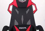 Крісло VR Racer Radical Taylor чорний/червоний (безкоштовна адресна доставка), фото 7