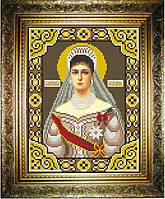 """Схема для вышивания бисером на атласе """" Александра Святая Великомученица """" (ИС-546)"""