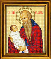 """Схема для вышивания бисером на атласе """"Св. Спиридон Покровитель детей""""  (ИМ-023)"""