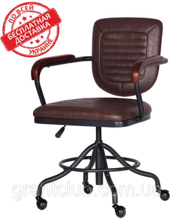 Крісло Barber brown коричневе AMF (безкоштовна адресна доставка)