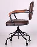 Крісло Barber brown коричневе AMF (безкоштовна адресна доставка), фото 5