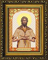 """Схема для вышивания бисером на атласе """"Святой Алексий Человек Божий"""" (ИИ-5005)"""
