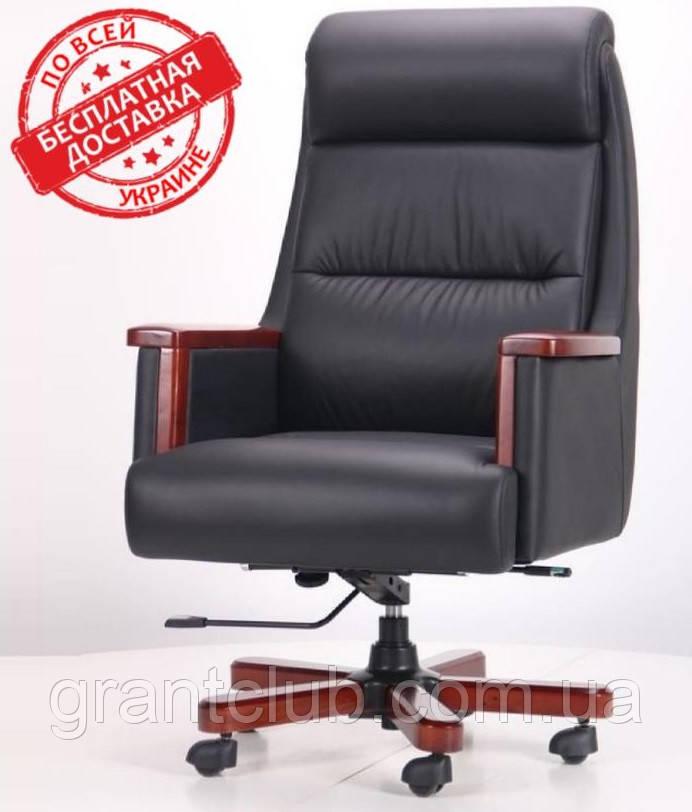 Кресло руководителя Grant Black черная кожа AMF (бесплатная адресная доставка)