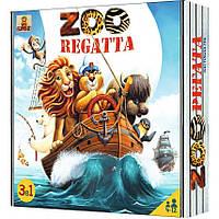 """Настольная игра """"Зоорегата"""" / Zooregatta - 3 приключения в одной коробке"""