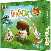 """Настольная игра """"Грибок"""" - компактная веселая карточная игра"""