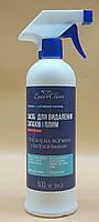 Qveen Clean (Квин Клин) Уничтожитель пятен и запахов усиленный 500мл