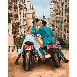"""Картина по номерам """"Любовь в большом городе"""", 40х50 см, КН-4756"""
