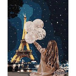"""Картина по номерам """"Незабываемый вечер в Париже"""", 40х50 см, КНО4763"""