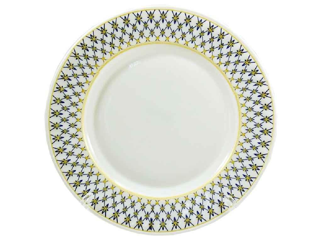 "Набор тарелок мелких 6 штук 22 см Кобальт KH 386 /S ""LUMINES"""