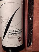 Вино 1988 года Dolcetto D`Alba Италия винтаж, фото 2