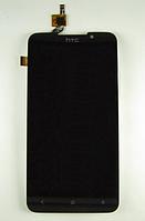 Оригинальный дисплей (модуль) + тачскрин (сенсор) для HTC Desire 316