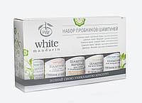 Набор пробников шампуней в коробочке White Mandarin