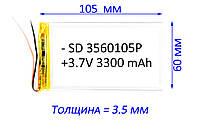 Аккумулятор Планшета 3300mAh 3.7 универсальный, фото 1