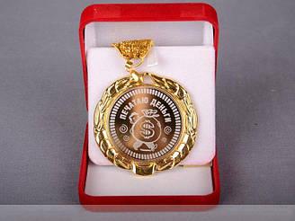 """Медаль """"Печатаю деньги""""в подарочной коробке 197-257-1"""