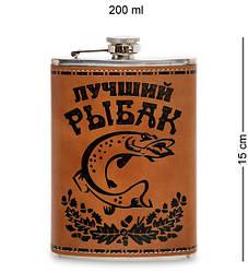 """Фляга подарочная """"Лучший рыбак"""" 200 мл 165254"""
