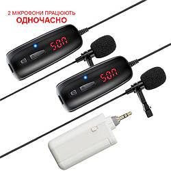 Безпровідний мікрофон для телефона, смартфона з 2-ма мікрофонами Savetek P8-UHF, до 50 метрів