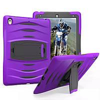 "Чехол Heavy Duty Case для Apple iPad Air 10.5"" / iPad Pro 10.5"" Purple"