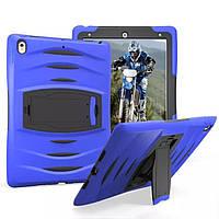"Чехол Heavy Duty Case для Apple iPad Air 10.5"" / iPad Pro 10.5"" Blue"