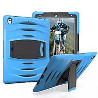"Чехол Heavy Duty Case для Apple iPad Air 10.5"" / iPad Pro 10.5"" Light Blue"