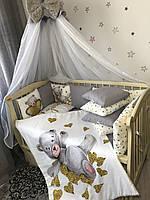 Комплект постельного белья Baby Comfort Premium 8 элементов Мишка серый