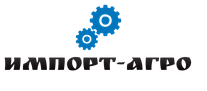 Импорт-агро
