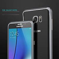 Чехол бампер металл Luphie Rapier Prismatic для Samsung Galaxy Note 5 N920 серый