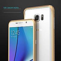 Чехол бампер металл Luphie Rapier Prismatic для Samsung Galaxy Note 5 N920 золотой