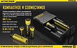 Зарядное устройство Nitecore Intellicharger i2 v.2, фото 2
