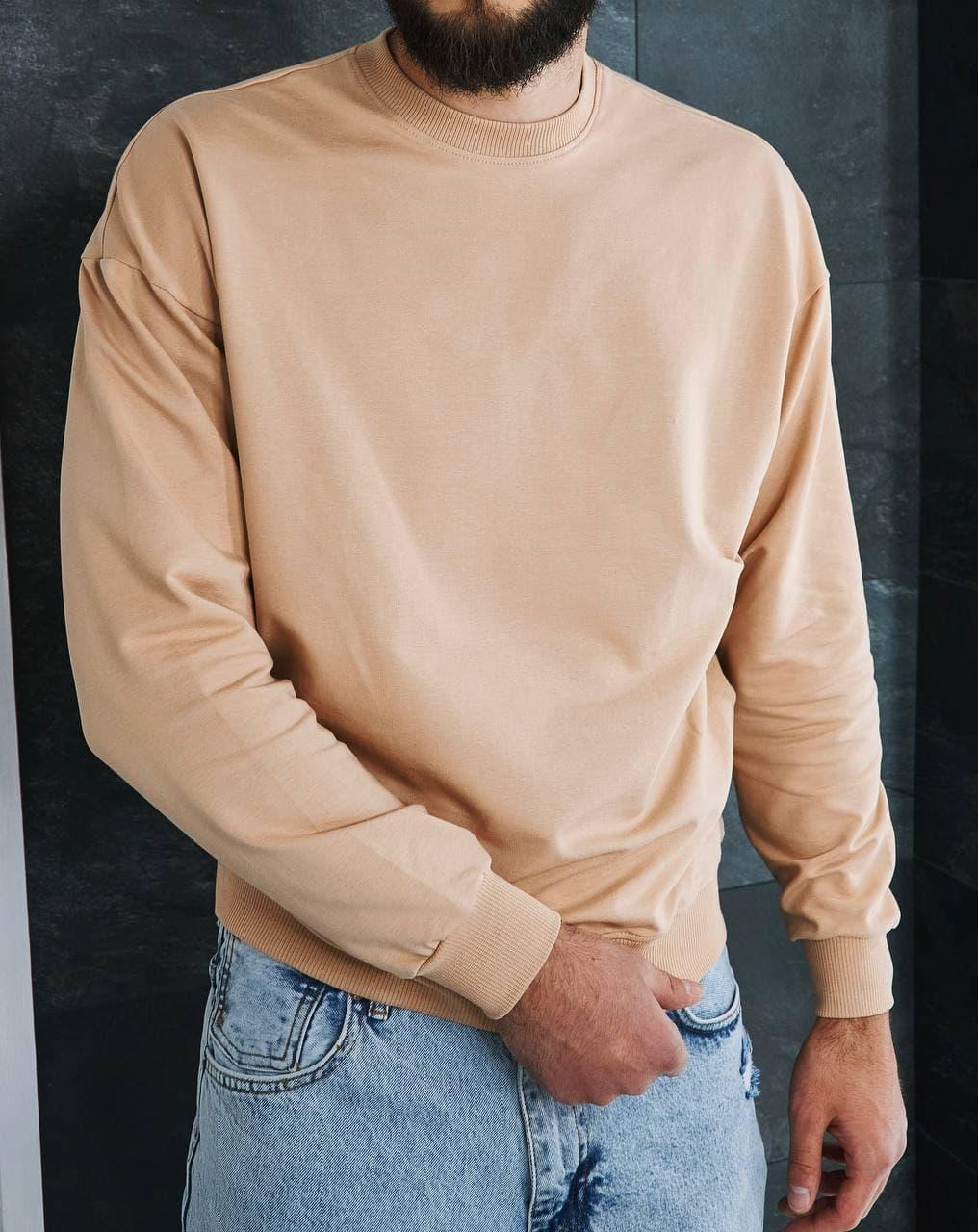 Свитшот мужской oversize бежевого цвета