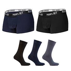 Комплект анатомических боксеров и носков MAN`s SET Large