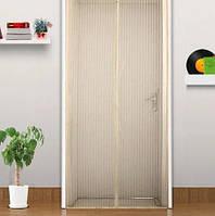 Антимоскитная магнитная штора Magic Mesh. Магнитная сетка штора на дверь Magic Mesh (БЕЖЕВАЯ))