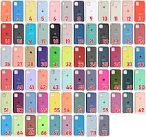 Чехол Silicone Case для iPhone 12 Pro