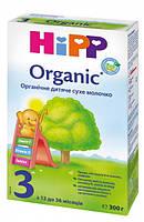 Органическое детское сухое молоко Хипп (Hipp) 300 грамм