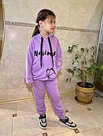 Дитячий спортивний костюм з капюшоном, фото 1