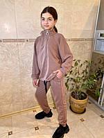 Детский подростковый спортивный костюм, фото 1