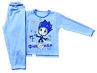 """Пижама детская для мальчиков """"Фиксики"""""""